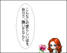 少女と悪魔201a000125