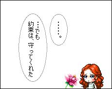 少女と悪魔203a000128