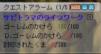 2008 11/15 3