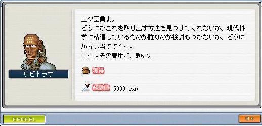 2008 11/23 4