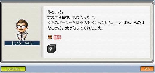 2008 11/23 6