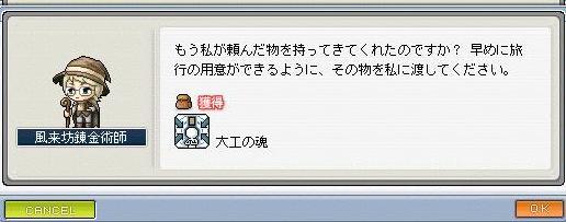 2008 12/2 6