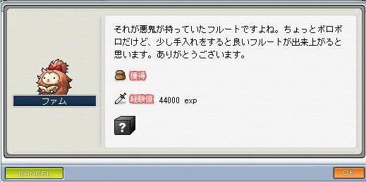 2008 12/4 6