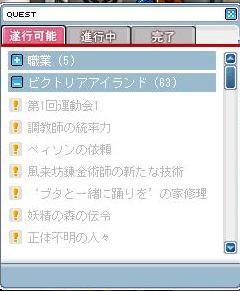 2009 2/7 1