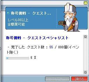 2009 2/7 5