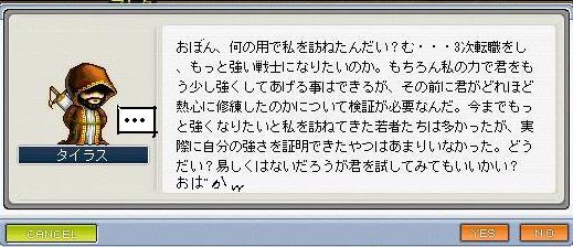 2009 2/8 5