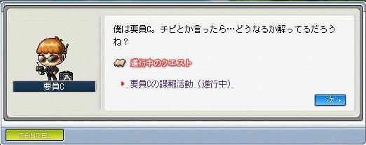 2009 2/20 3