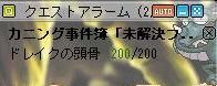 2009 2/27 2