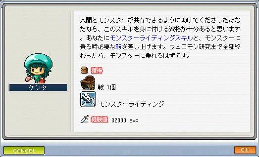 2009 3/2 4