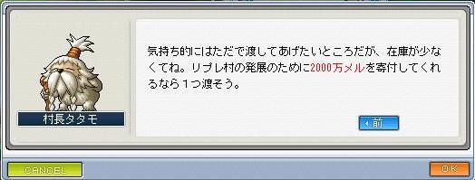 2009 3/2 5