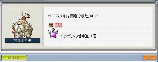 2009 3/2 6