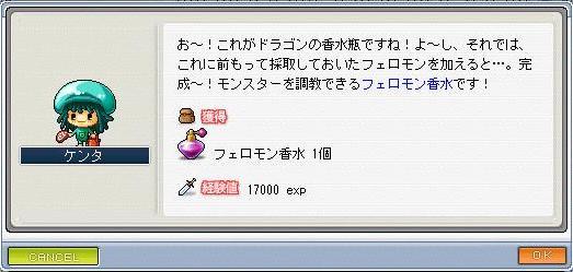 2009 3/3 1