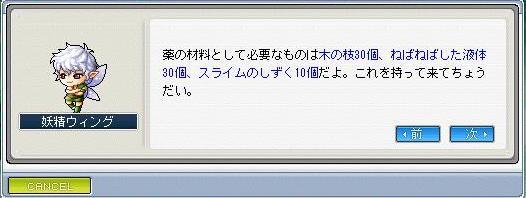 2009 3/3 6