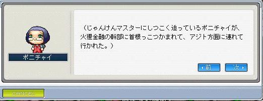 2009 5/3 5