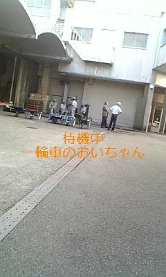 20091012082200.jpg