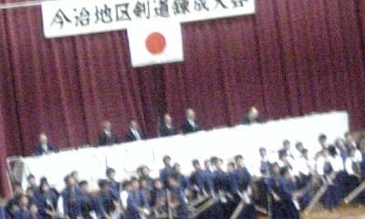20091012082211.jpg