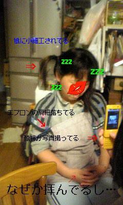 20091110162928.jpg