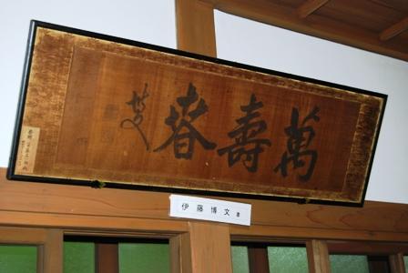 DSC_4905ブログ