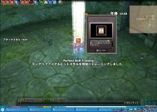 mabinogi_2008_10_16_001.jpg