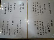 辻川権兵衛