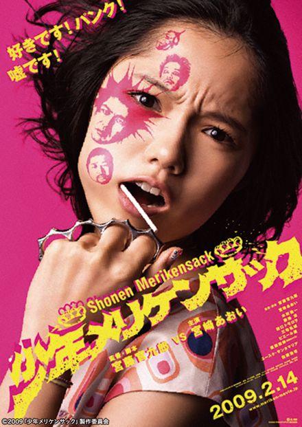 090212_poster.jpg