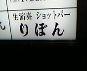 20050910004804
