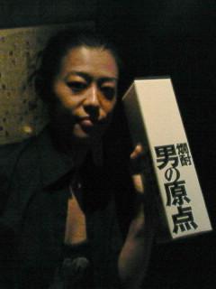 20071224145527