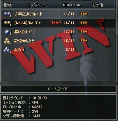 2012-01-27 20-38-52