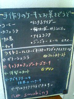 060923_1412~0002.jpg