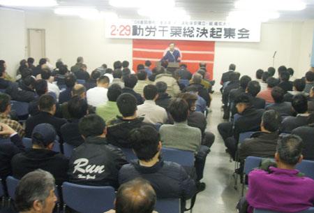 0229動労千葉スト集会02