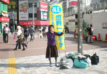 0222街宣01