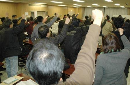 1/24実行委員会