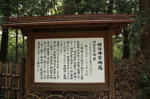 meiji_12.jpg