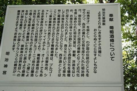 meiji_18.jpg