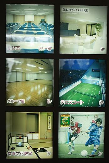 nakano_30.jpg