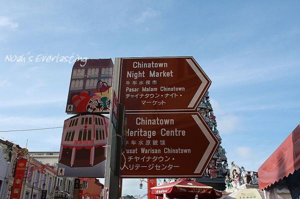 singa_chinatown_3.jpg