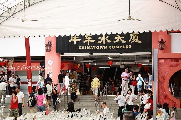 singa_chinatown_54.jpg