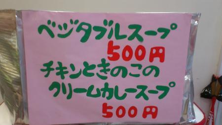 11_20111008090736.jpg
