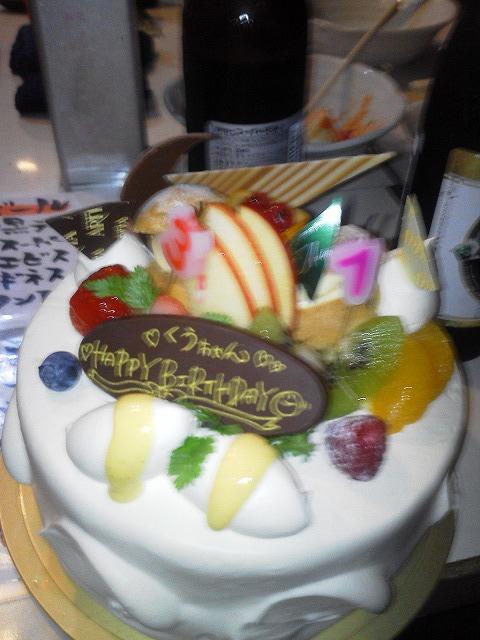 ケーキ久美
