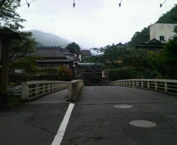箱根湯本温泉街へ
