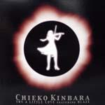 kinbara chieko