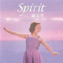 spirit.jpg