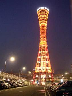 神戸タワー