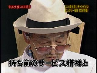 眠デリー梅田