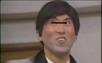 フォ毛田フォ毛男