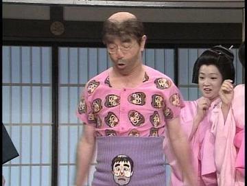 元祖変なおじさん