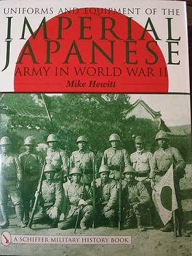 軍JAPAN