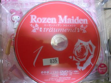 ローゼンdvd450円