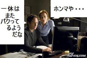 ぱくられた2