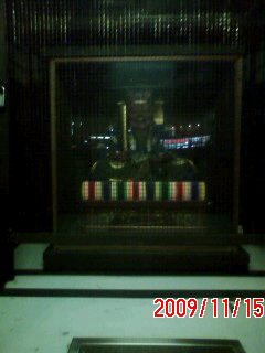 20091117230407